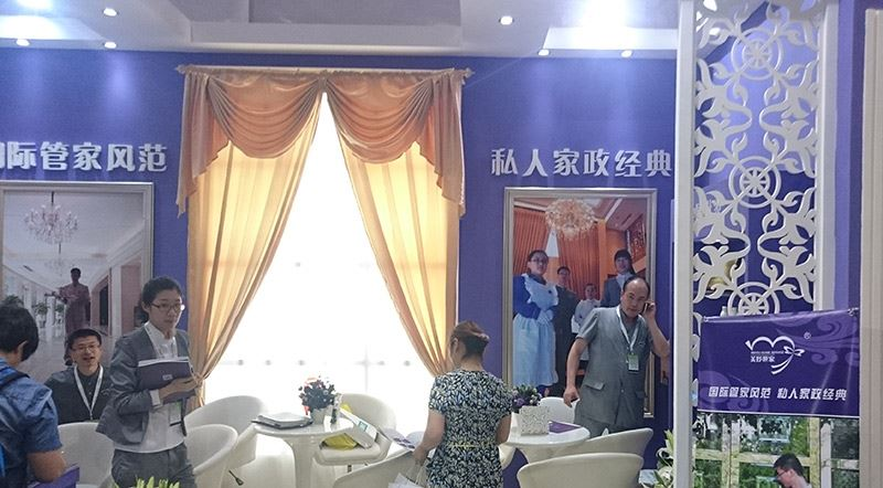 1_chines_hotels_franchising.jpg