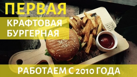 франшиза City Grill Express