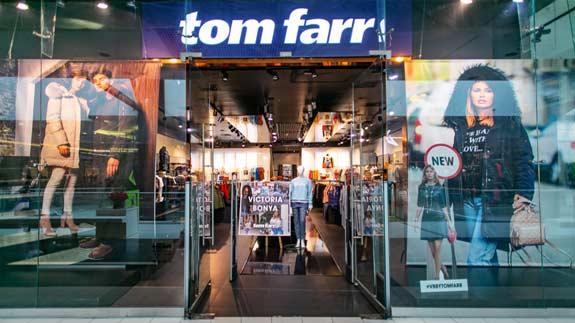 5494e7e4b8e9 Франшизы одежды - купить франшизу магазина женской, мужской одежды в ...