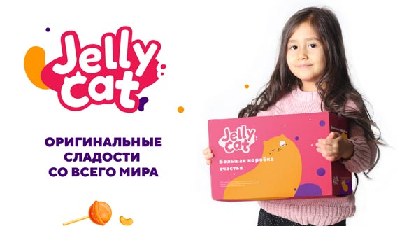франшиза Jelly Cat