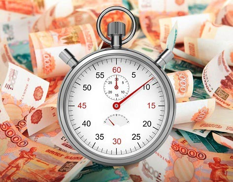 срочный кредит онлайн украина