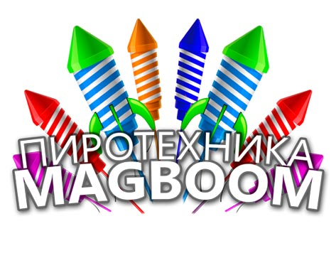 франшиза MAGBOOM
