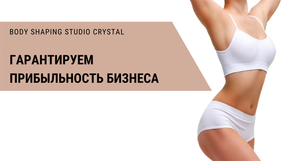франшиза Crystal