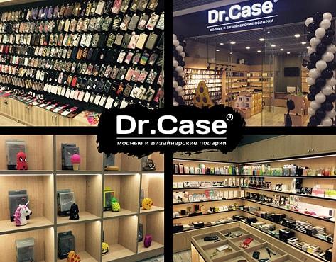 456572446fac Франшиза магазина Dr.Case - франчайзинг предложение, цены, условия и ...