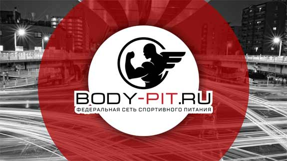 франшиза Body-pit
