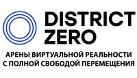 логотип District Zero