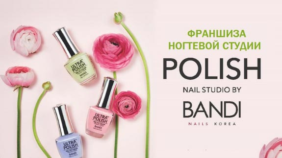 франшиза Polish by BANDI