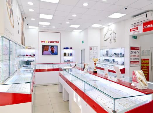 b662d5303089 Франшиза ювелирного магазина 585 Золотой - франчайзинг предложение ...