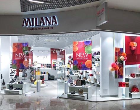 ba67f97dcc2d Франшиза магазина обуви MILANA - франчайзинг предложение, цены ...