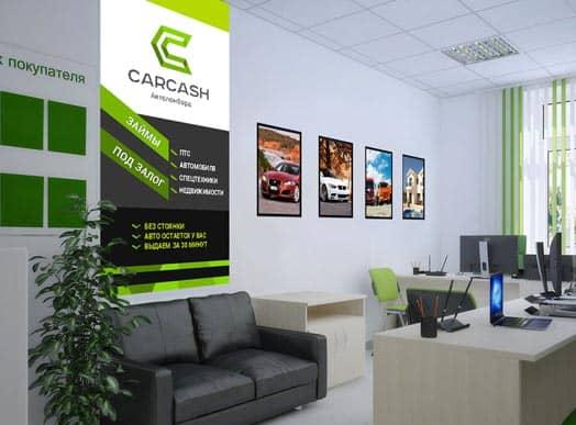 fabb8cd400d8 Франшиза CarCash - франчайзинг предложение автоломбарда, цены ...