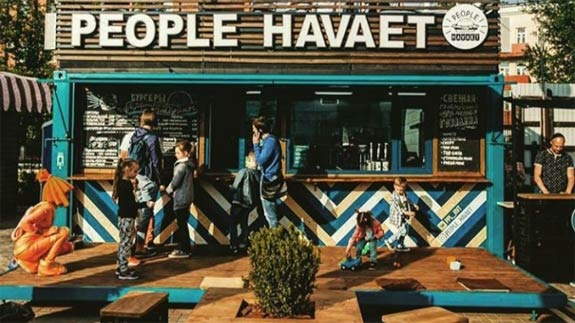 франшиза People HAVAET