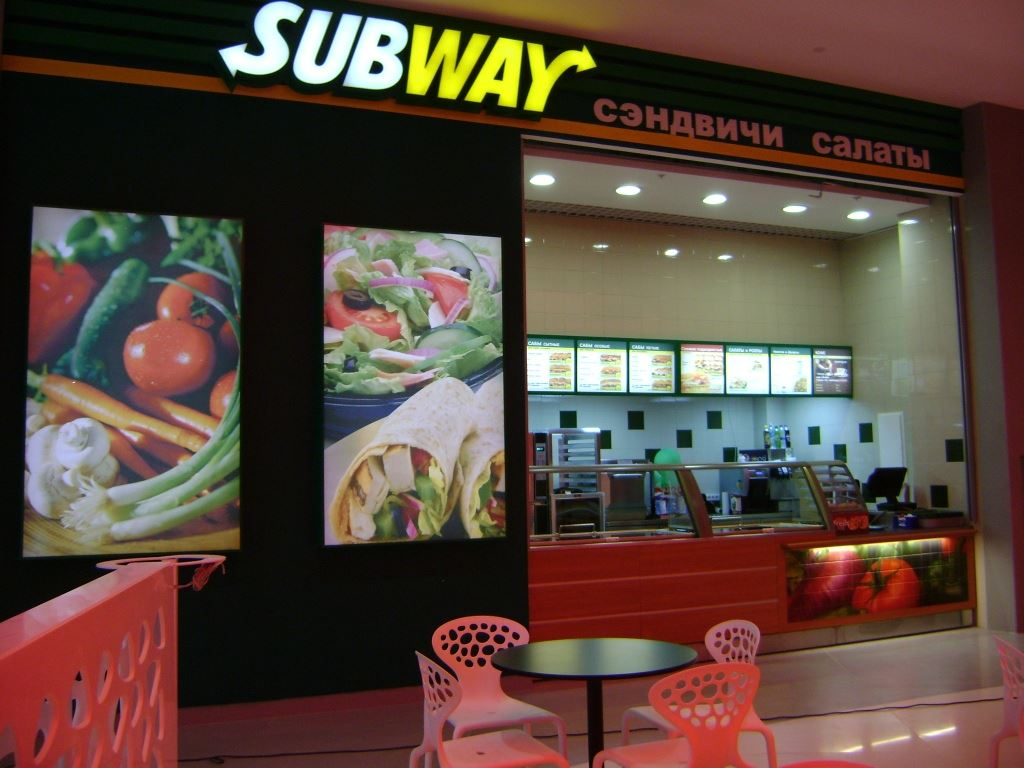 subway restaurant marketing mix Subway presently functions 23,982 restaurants in 85 different countries, and for the reason that of its' merchandisable achievement, the establishment was designated to be the matter of a marketing exploration.