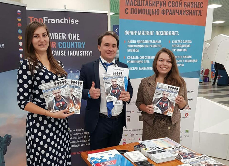 TopFranchise на Synergy Global Forum