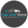 франшиза Fast&Shine - рейтинг Forbes 2018