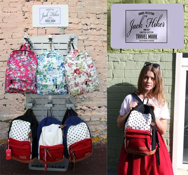 Молодежные рюкзаки jack hiker sprayground рюкзаки купить в москве