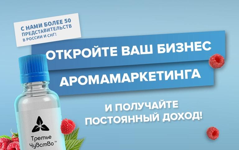 1483c02d4bca Франшизы до 1000000 рублей - купить франшизу до 1 млн рублей