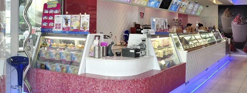 Изображение - Мороженое от баскин роббинс 319d3cae311b17b77de3f5071e3e2f8e