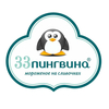 франшиза 33 пингвина - рейтинг Forbes 2018