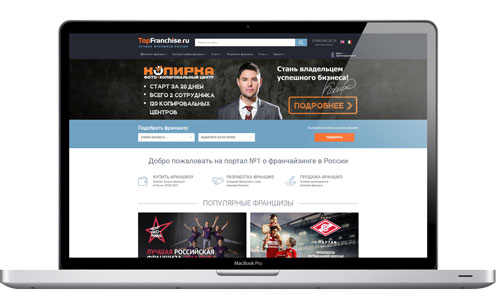 franchise market in Russia and CIS