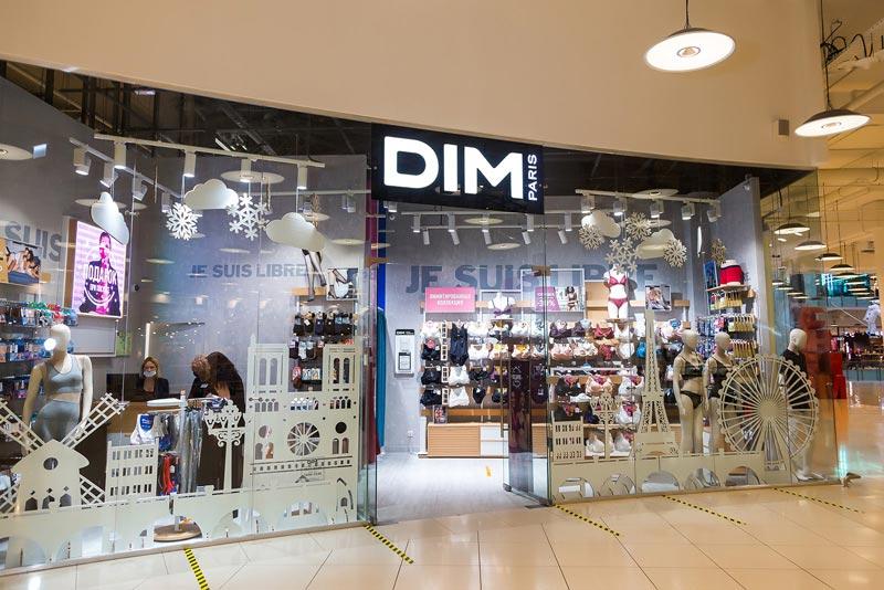 Dim магазин женского белья вакуумный аппарат продам