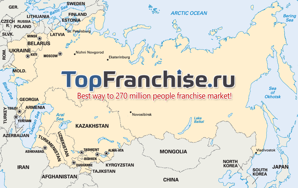 Franchising in Russia and CIS