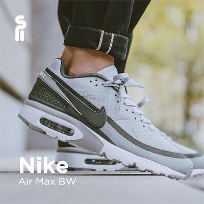 8a7a551f Франшиза Sneaker Line Shop - франчайзинг предложение, цены, условия ...