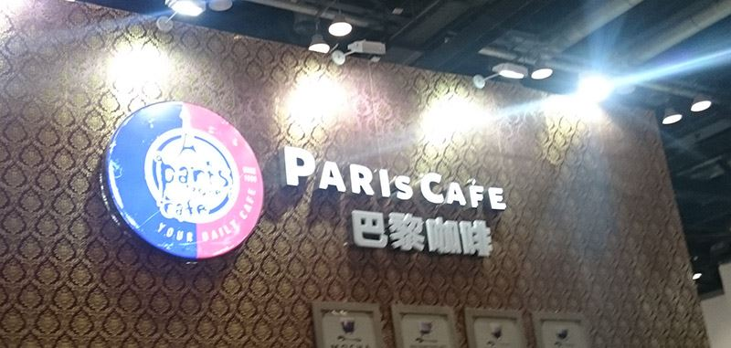 2_coffe_franchising.jpg