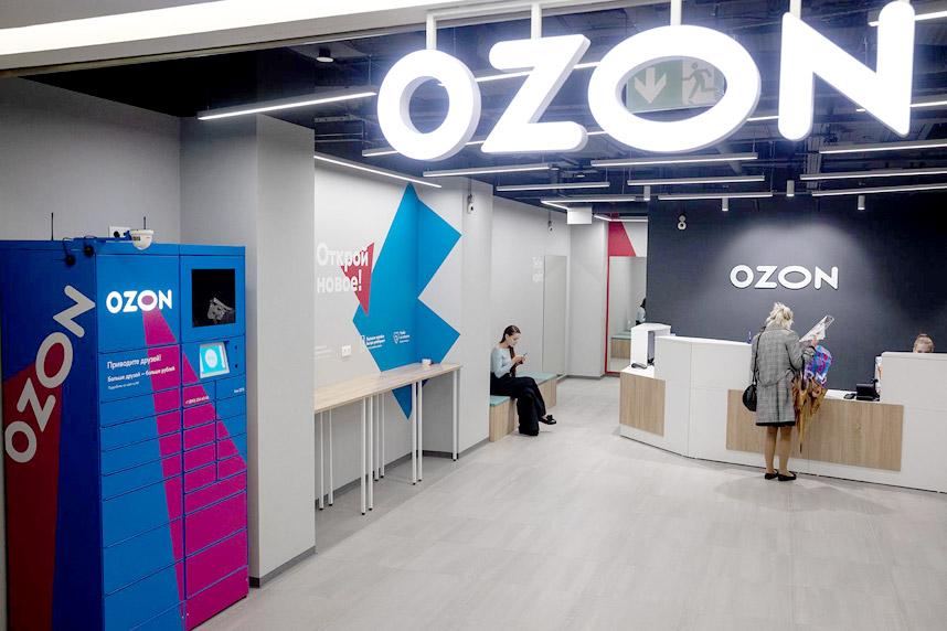франшиза пункта выдачи заказов Ozon