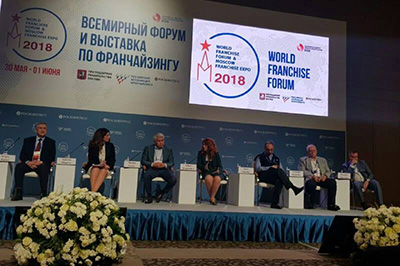 Moscow Franchise Expo 2018
