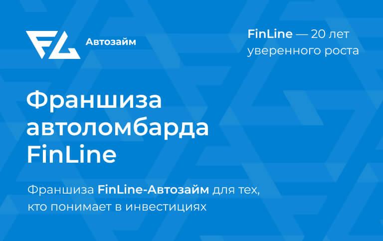 ae1d3627ab5 Франшизы России - купить лучшие франчайзинг предложения на ...