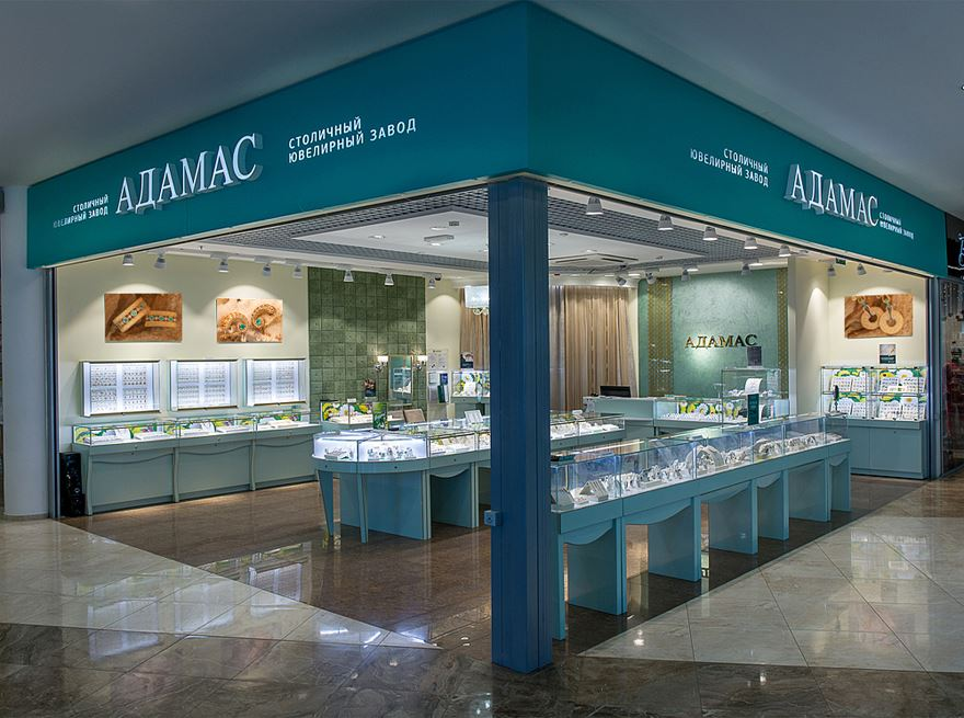 Франшиза ювелирного магазина Адамас - франчайзинг предложение, цены ... 9568487148a