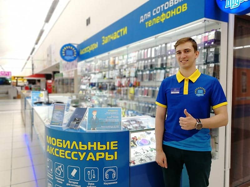 ab0761e95c7a Франшиза магазина мобильных аксессуаров 100 Друзей - франчайзинг ...
