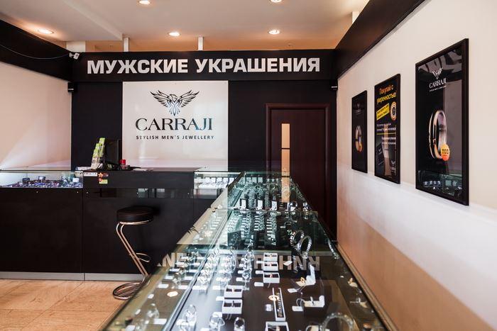 Мужской Ювелирный Магазин Москва