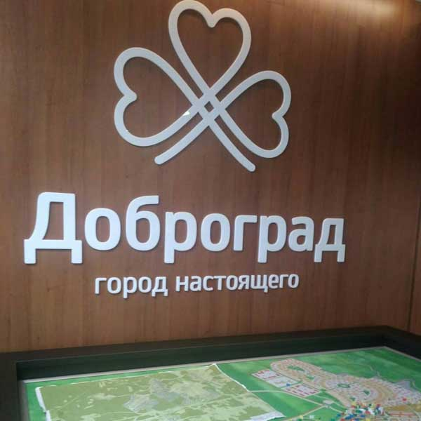 TopFranchise в Доброграде