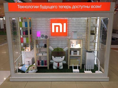 3ba1c204eb3 Франшиза фирменного магазина Xiaomi - франчайзинг предложение