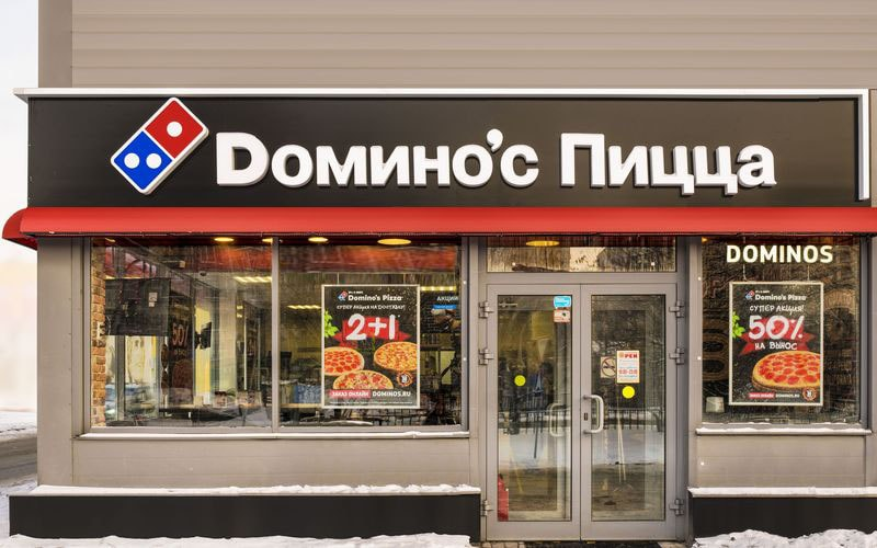 франшиза Domino's Pizza