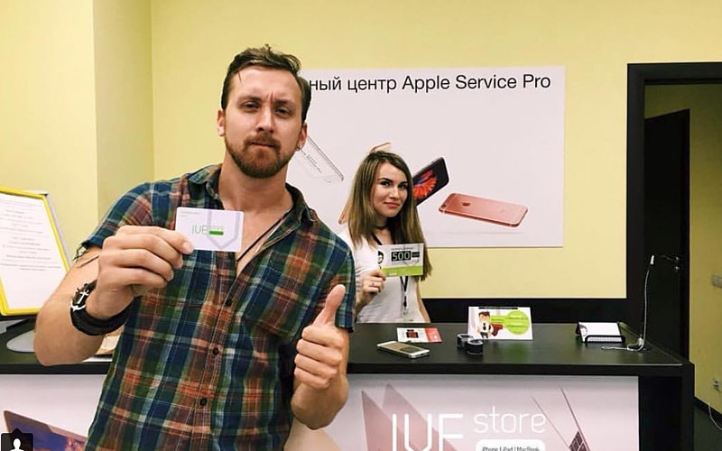 франшиза Apple IVEStore