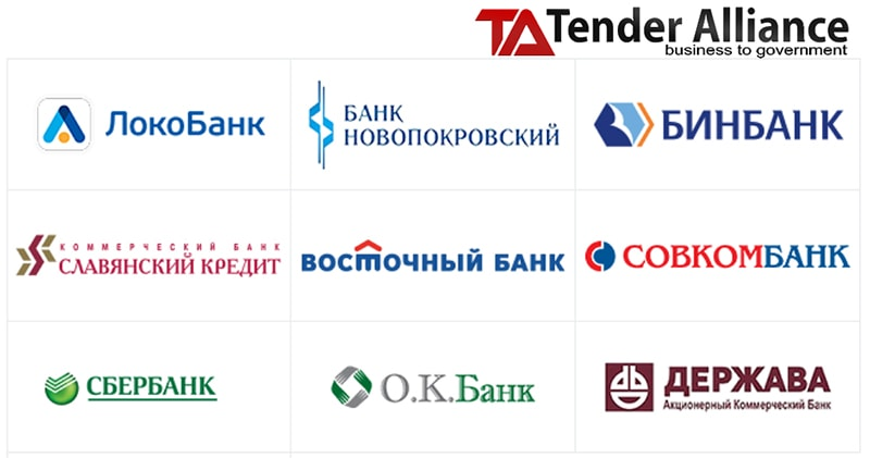 Партнеры франшизы Tender Alliance