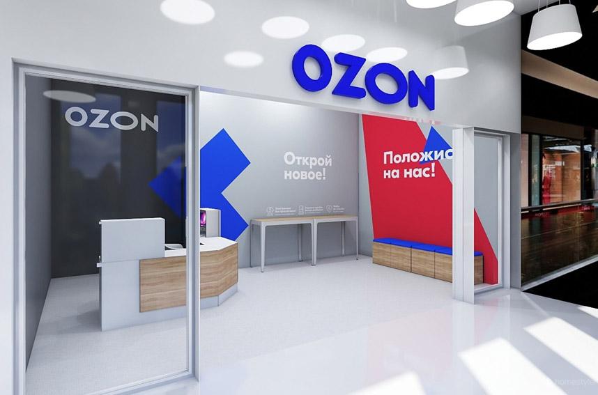 Как заработать на Ozon