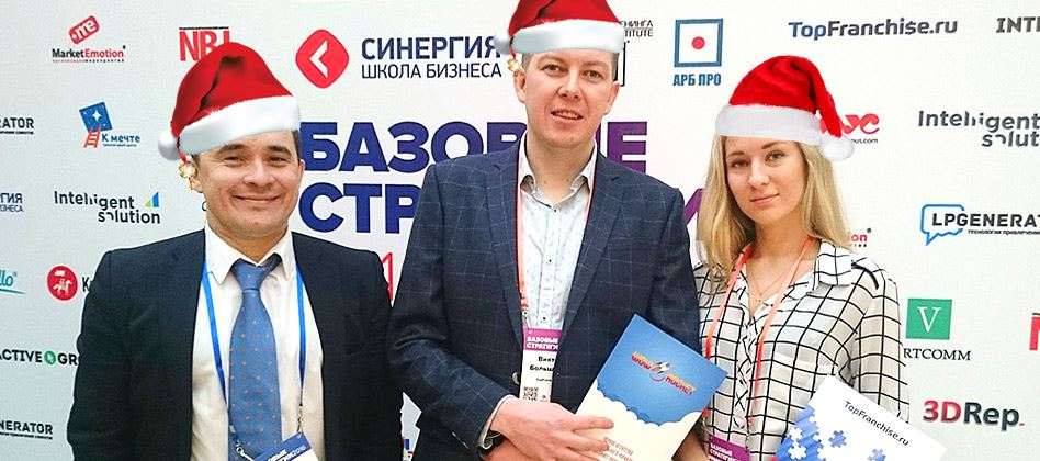 TOPFranchise.ru - все о франчайзинге