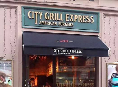 цена франшизы City Grill Express
