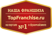 TOPFRANCHISE.RU